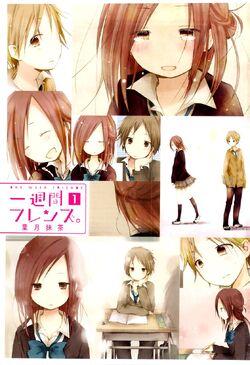 Isshuukanfriends manga
