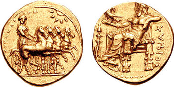 Coin cyrenaica