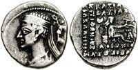 Coin of Pacorus I of Parthia