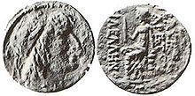 220px-Aretas coinage