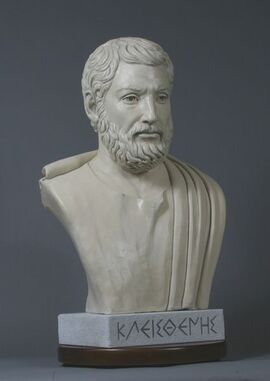 425px-Cleisthenes