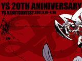 Ys 20th Anniversary: Ys Illuscontest 2007.3.16 - 4.30