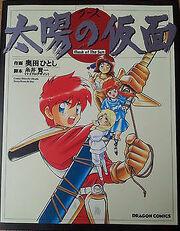 Ys-manga-cover
