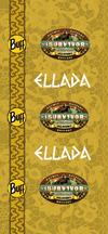 Elladabuff