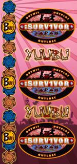 Yuubu
