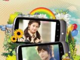 Playful Kiss YouTube Special Edition