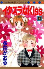 Manga Itazura Na Kiss Pdf
