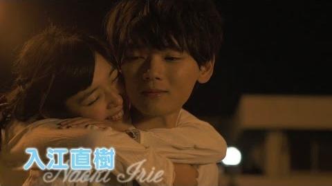 イタズラなKiss2 入江くん・金ちゃん・啓太 キャラクター紹介映像