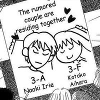 V1CH3 - Kotoko and Naoki, The Rumored Couple!