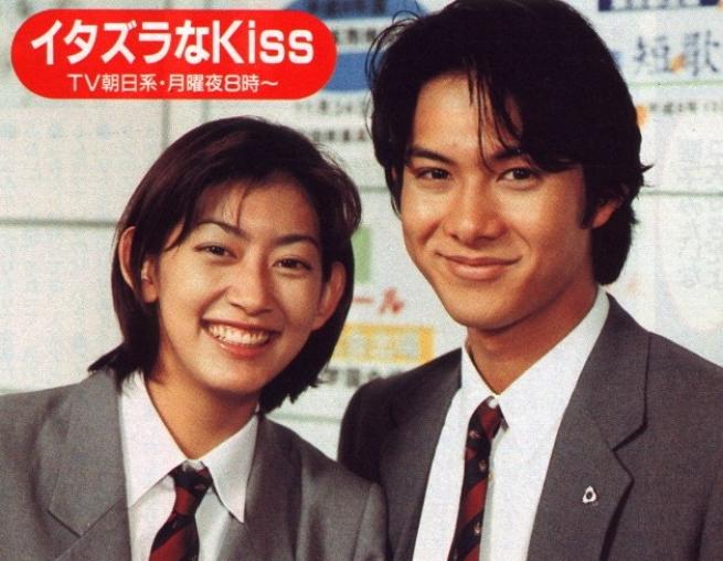 Itazura na Kiss (1996)