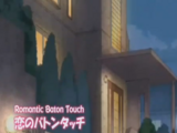 Baton Touch of Love