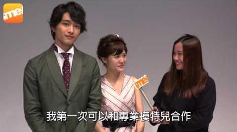 【ME!】日電影版惡吻上場 直樹湘琴香港行騷