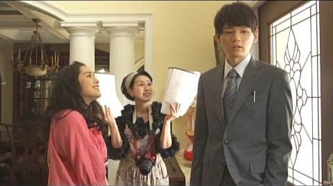 イタキス2~Love in TOKYO 2 予告「わたし、まだ相原なんです」