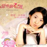 Xing Fu He Zhuo She