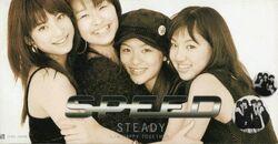 STEDY