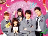Itazura na Kiss The Movie: High School-Hen/Image Gallery