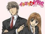 Itazura na Kiss (Anime)