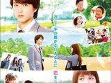 Itazura na Kiss The Movie: High School-Hen