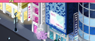 Ginza2