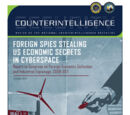 Foreign Spies Stealing US Economic Secrets in Cyberspace