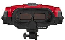 File:Virtual Boy scanner.jpg