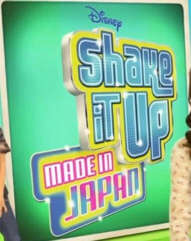 File:Shake It Up Made In Japan.jpg