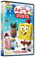 It's a SpongeBob SquarePants Christmas Japanese DVD
