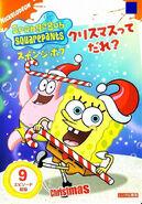 SpongeBob Christmas Japanese DVD
