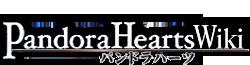 PH Wiki Wordmark