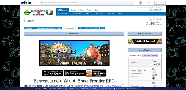 File:Brave Frontier RPG.png
