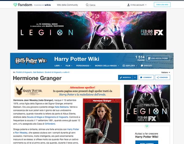 Modernizzazione delle Wiki - Nuova intestazione