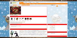 http://it.starwars.wikia