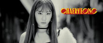 ITZY Not Shy Opening Trailer Chaeryeong