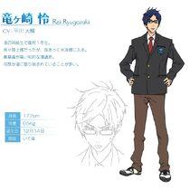 Rei Profile