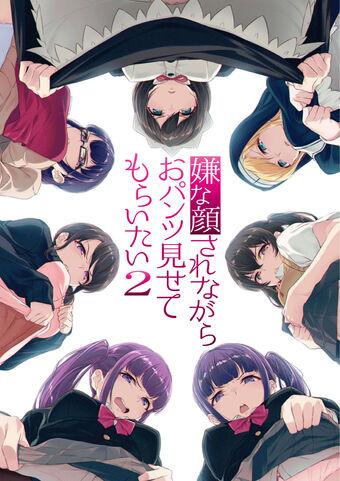Manga showme