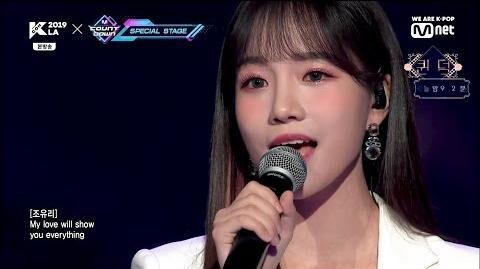 2K IZ*ONE Chaewon&Yuri (아이즈원 채원&유리) - Love Will Show You Everything @ KCON 2019 LA X M COUNTDOWN
