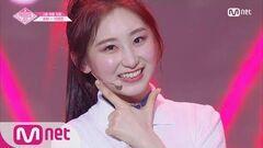 PRODUCE48 단독 직캠 일대일아이컨택ㅣ이채연 - I.O.I ♬너무너무너무 2조 @그룹 배틀 180629 EP