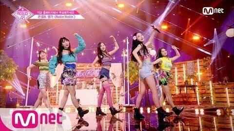 ENG sub PRODUCE48 단독 10회 ♬Rollin'Rollin'ㅣ'두근 국.프 하트' 러브포션 @콘셉트 평가 180817 EP