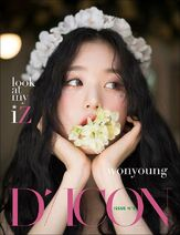 Dicon Cover Wonyoung
