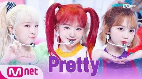 '최초 공개' 아이즈원(IZ*ONE) - Pretty IZ*ONE COMEBACK SHOW ONEIRIC DIARY