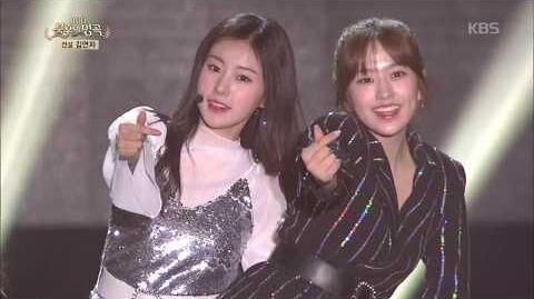 아이즈원(IZ*ONE) - 아모르 파티 불후의명곡 Immortal Songs 2