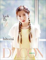 Dicon Cover Hitomi