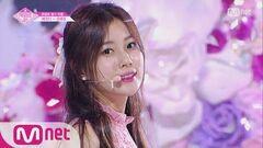 PRODUCE48 단독 직캠 일대일아이컨택ㅣ강혜원 - ♬다시 만나 @콘셉트 평가 180817 EP