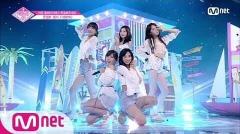 ENG sub PRODUCE48 10회 ♬1000%ㅣ′청량 그 자체′ Summer Wish @콘셉트 평가 180817 EP