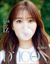 Dicon Cover Nako