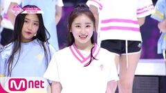PRODUCE48 단독 직캠 일대일아이컨택ㅣ이채연 - ♬내꺼야 180629 EP