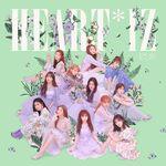 HeartIzAlbumCoverDigital