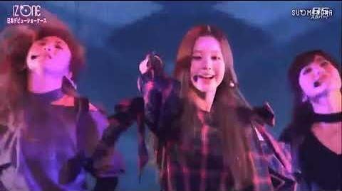 Izone - i am 아이즈원 - I AM 강혜원 랩파트