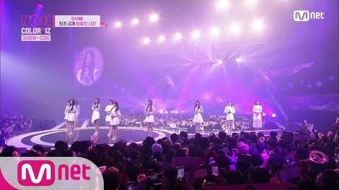 ENG sub IZ*ONE CHU ★최초 공개★ 비밀의 시간 - IZ*ONE(아이즈원) 181029 EP