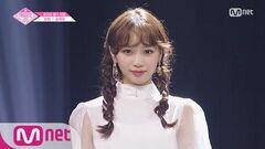 PRODUCE48 단독 직캠 일대일아이컨택ㅣ김채원 - 소녀시대 ♬다시 만난 세계 @보컬&랩 포지션 평가 180720 EP